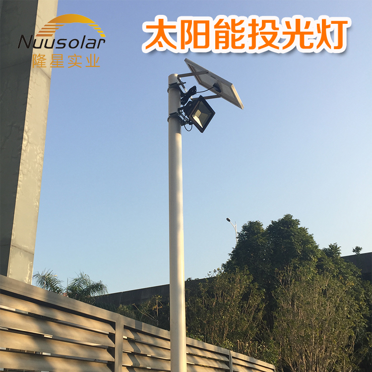 High Quality Street Light Solar 100w
